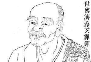Ami túlmutat Buddhán, és az összes pátriárkán